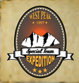 west peak badge vintage vector image