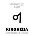 astrology asteroid kirghizia vector image vector image