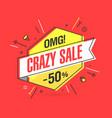 crazy sale banner template in flat trendy memphis vector image