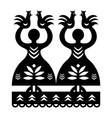 folk art form poland wycinanki kurpiowskie vector image vector image