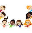 group of cheerful children vector image