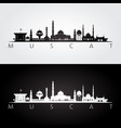 muscat skyline and landmarks silhouette vector image