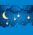 surreal background with moon and skyline vector image
