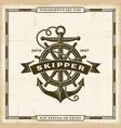 vintage skipper label vector image vector image