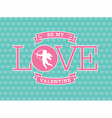 Be My Valentine Emblem vector image vector image