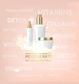 bottle of cosmetic vector image vector image