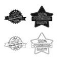design emblem and badge logo set vector image vector image