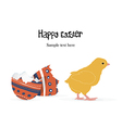 egg and chick vector image vector image