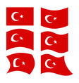 Flag of Turkey Set national flag of Turkish State vector image
