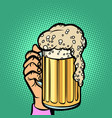 glass beer mug vector image vector image