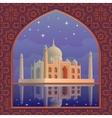 Taj postcard vector image