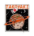 planet takoyaki vector image vector image