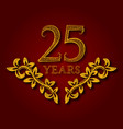 twenty five years anniversary celebration vector image
