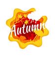 autumn season composition vector image vector image