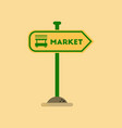 flat icon on background sign of market vector image vector image