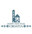Happy New Year Croatia vector image vector image