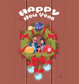 happy new year poster with family on christmas vector image vector image