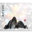 Mountains hand drawn with ink vector image vector image