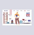 fitness studio website design vector image