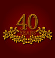 forty years anniversary celebration patterned vector image vector image