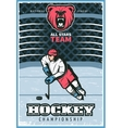Hockey League Vintage Poster vector image vector image