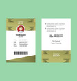olive id card 24 vector image vector image