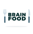 brain food flat isolated vector image vector image