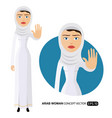 business arab woman showing stop gesture vector image vector image