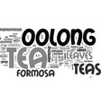 what is imperial formosa oolong tea text word vector image vector image