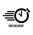 clock icon with text vector image