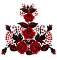 ukraine folk ornament decoration design on cup vector image vector image
