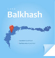 balkhash lake vector image