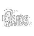 cute kids word with blocks of numbers vector image
