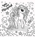 cute unicorn black and white for coloring vector image vector image
