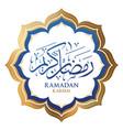 ramadan kareem arabic calligraphy template