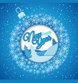 square blue greeting card christmas ball made vector image