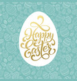 happy easter golden lettering on seamless egg vector image vector image