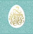 happy easter golden lettering on seamless egg vector image