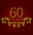 sixty years anniversary celebration patterned vector image