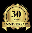 30 years anniversary gold seal logo design vector image vector image