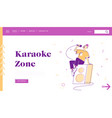 music entertainment leisure website landing page vector image vector image