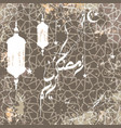ramadan kareem arabic calligraphy beautiful vector image vector image