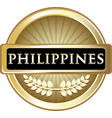 philippines gold icon vector image vector image