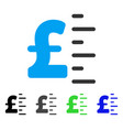 pound value flat icon vector image vector image