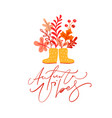 calligraphy lettering text autumn vibes vector image vector image