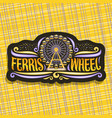 logo for ferris wheel vector image