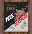 banner christmas sale with elements vector image vector image