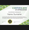 certificate modern template vector image vector image