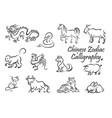 chinese horoscope zodiac animal symbols vector image
