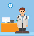 doctor in office flat style for hospital vector image